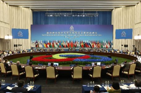 Speech at the Summit of Heads of State and Government, Conference on Interaction and Confidence Building Measures in Asia