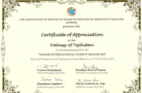 Participation of the Embassy of the Republic of Tajikistan in the SOHOM International charity bazaar 2019