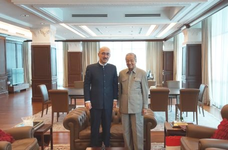 Meeting of the Ambassador with Tun Dr. Mahathir Bin Mohamad