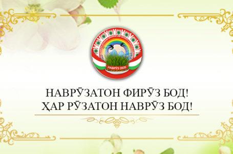 Табрикоти Наврӯзӣ