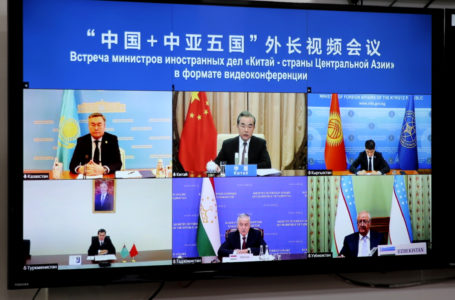 Meeting of Foreign Ministers of Central Asia and China