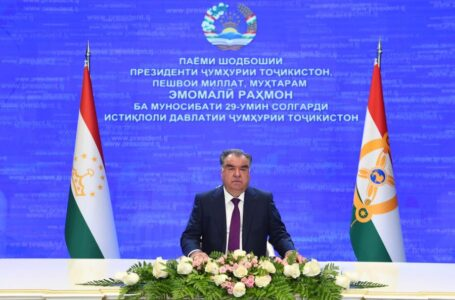 Message of Congratulation by the Leader of the Nation, President of the Republic of Tajikistan, H.E. Emomali Rahmon on the occasion of the 29th anniversary of the State Independence of the Republic of Tajikistan