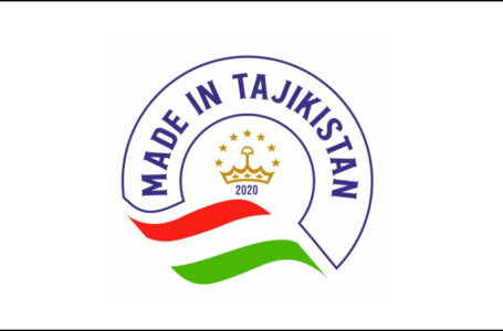 "Online Exhibition ""Made in Tajikistan-2020"""
