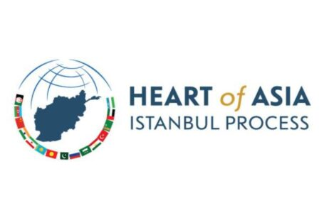 """Dushanbe Declaration of the 9th Ministerial Conference """"Heart of Asia – Istanbul Process"""""""