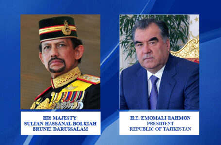 Congratulatory Message of the President of the Republic of Tajikistan to the Sultan of Brunei Darussalam