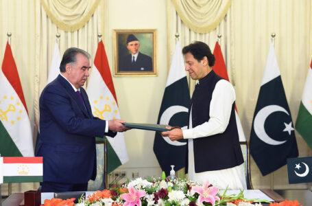 A Package of Agreements Signed Following Tajikistan-Pakistan Talks
