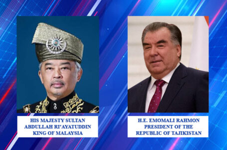 Congratulatory Message of the President of the Republic of Tajikistan to the King of Malaysia